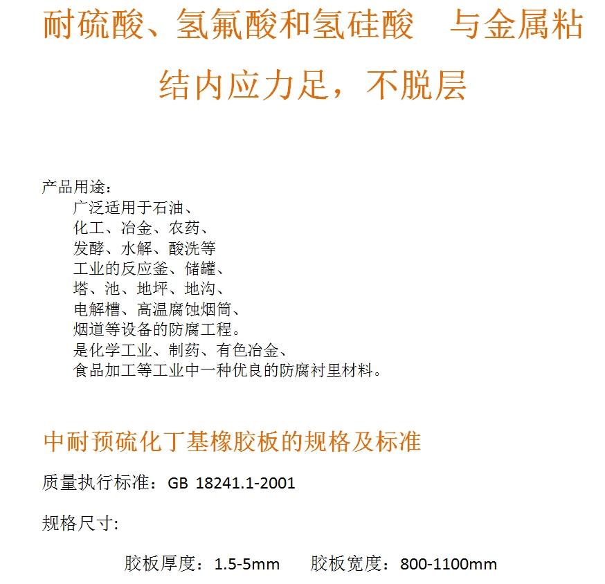 BaiduHi_2017-6-9_17-50-46